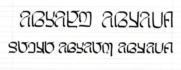 ADLaM Calligraphic Studies2